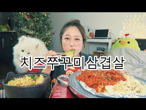 Cheese Spicy Stir fry + Kimchi soup Cooking/Mukbang | KEEMI