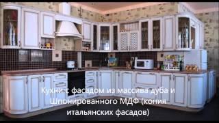 Фото кухни классика(, 2016-04-09T05:49:56.000Z)
