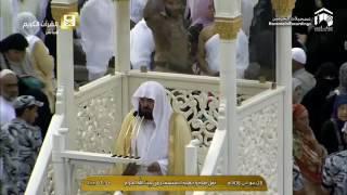 خطبة الاستسقاء من المسجد الحرام 26-4-1438 : معالي الشيخ أ.د عبدالرحمن السديس