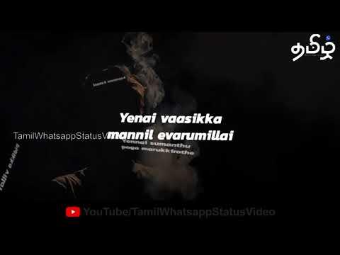 Nodigal Ellam Noipattu | Sad Whatsapp Status | Tamil Whatsapp Status Video