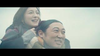 映画予告、ローカルCM… ロバート秋山&広末涼子の「あるある動画」全8作が公開 島本里沙 動画 29