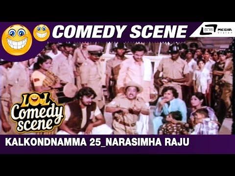 Chinna Ninna Muddaduve | Kalkondnamma 25 | Narasimha Raju | Comedy Scene- 5
