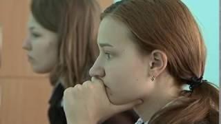 IT-классы в Белгородской области