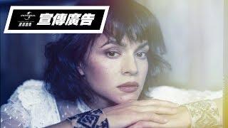 諾拉瓊絲 Norah Jones - 美好前程 Begin Again(宣傳廣告)