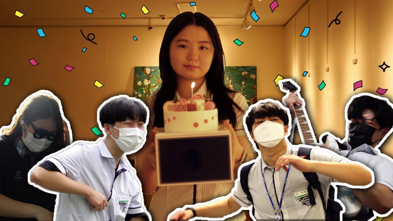 충남삼성고 8주년 개교기념 영상