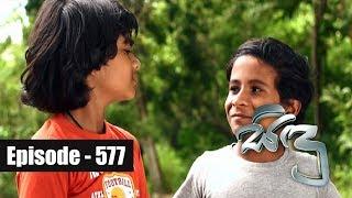 Sidu | Episode 577 23rd October 2018 Thumbnail