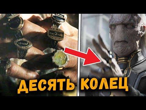 Почему фильм «Шанг-Чи и Легенда 10 колец» самый важный в 4 фазе КВМ? Как работают кольца Мандарина?