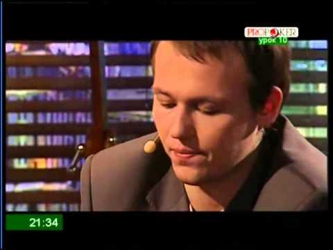 Школа покера Дмитрия Лесного 10 Арсенал технических приемов розыгрыша