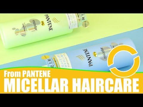 PANTENE Micellar Shampoo and Treatment Review