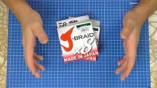 Daiwa J-Braid 8x - Возможно лучший бюджетный плетеный шнур из Японии