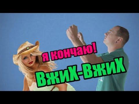Как я снял проститутку за 2500 рублей  и избил ее