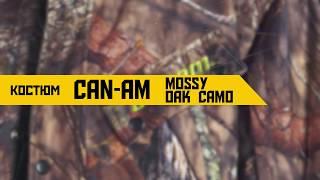 Обзор квадроциклетного костюма Can-Am Mossy Oak Camo