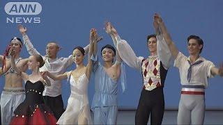 世界トップレベルとされるロシアのバレエコンクールで、1位の金賞を受賞...