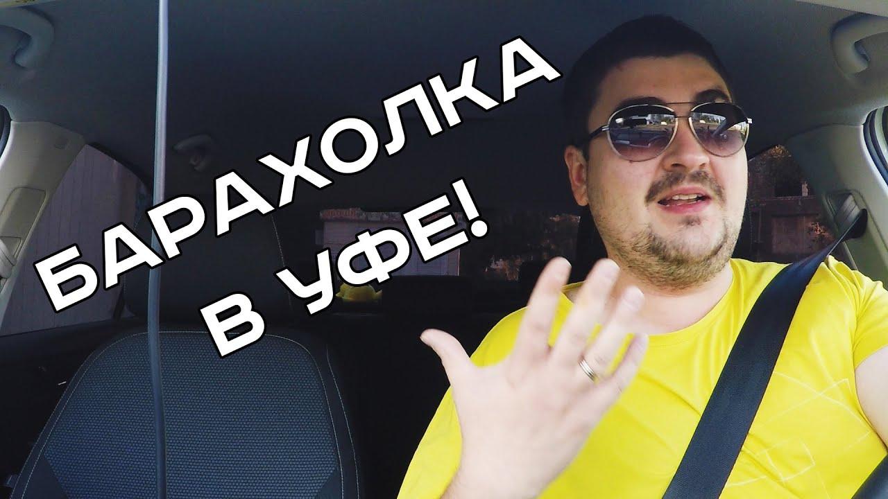 ООО «Таргин Логистика» г. Уфа - YouTube