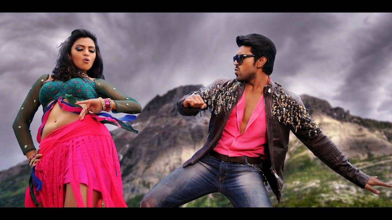 Nellorae Song With Lyrics - Naayak Movie - YouTube Naayak