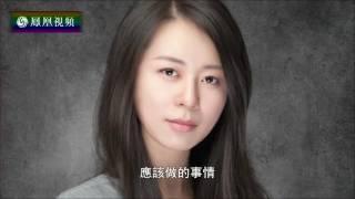 2017 06 04領航者 張璐:讓硅谷人服氣的中國女孩