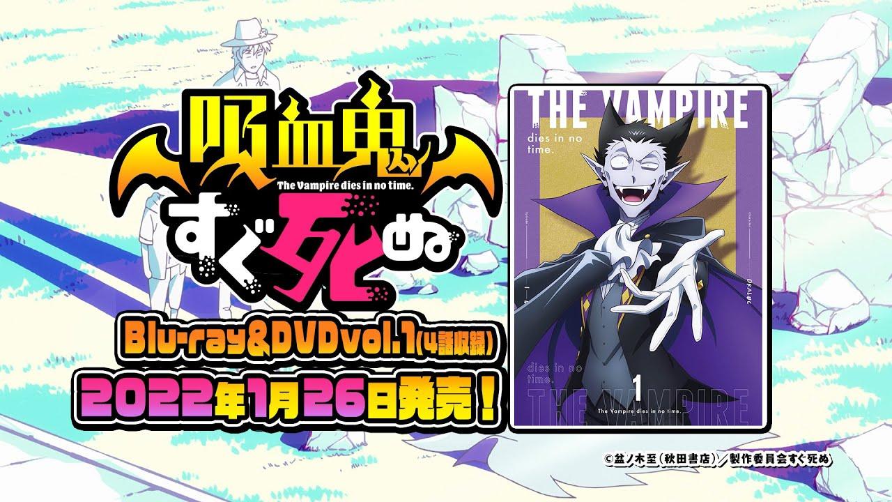 BD&DVD CM