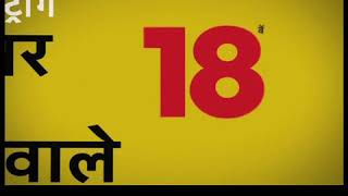 18=1 Neil Armstrong HINDI mpeg