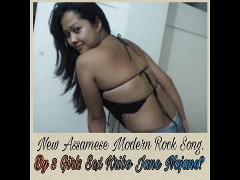 "Best Song Of Assam By Assamese Sexy/Rendy Girls ""Sex Koribo Jane Ny"".. thumbnail"