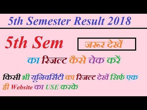 5th Sem Result 2018 || चेक करें किसी भी यूनिवर्सिटी का रिजल्ट || BA BSc  BCom BCA BBA Results