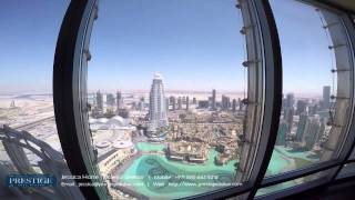 Burj Khalifa Tower (Burj Khalifa - Downtown Dubai)