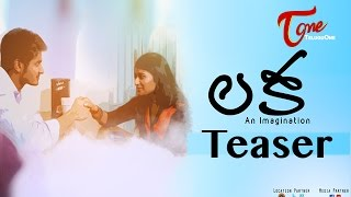 Laka | A Short Film Teaser | by  Sankeerth