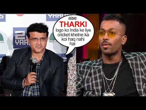 Sourav Ganguly's SH0KING Unbelievable Comment On Hardik Pandya's Koffee With Karan Episode