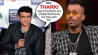 Sourav Ganguly's SH0KING Unbelievable Comment On Hardik Pandya's Koffee With Karan Episode