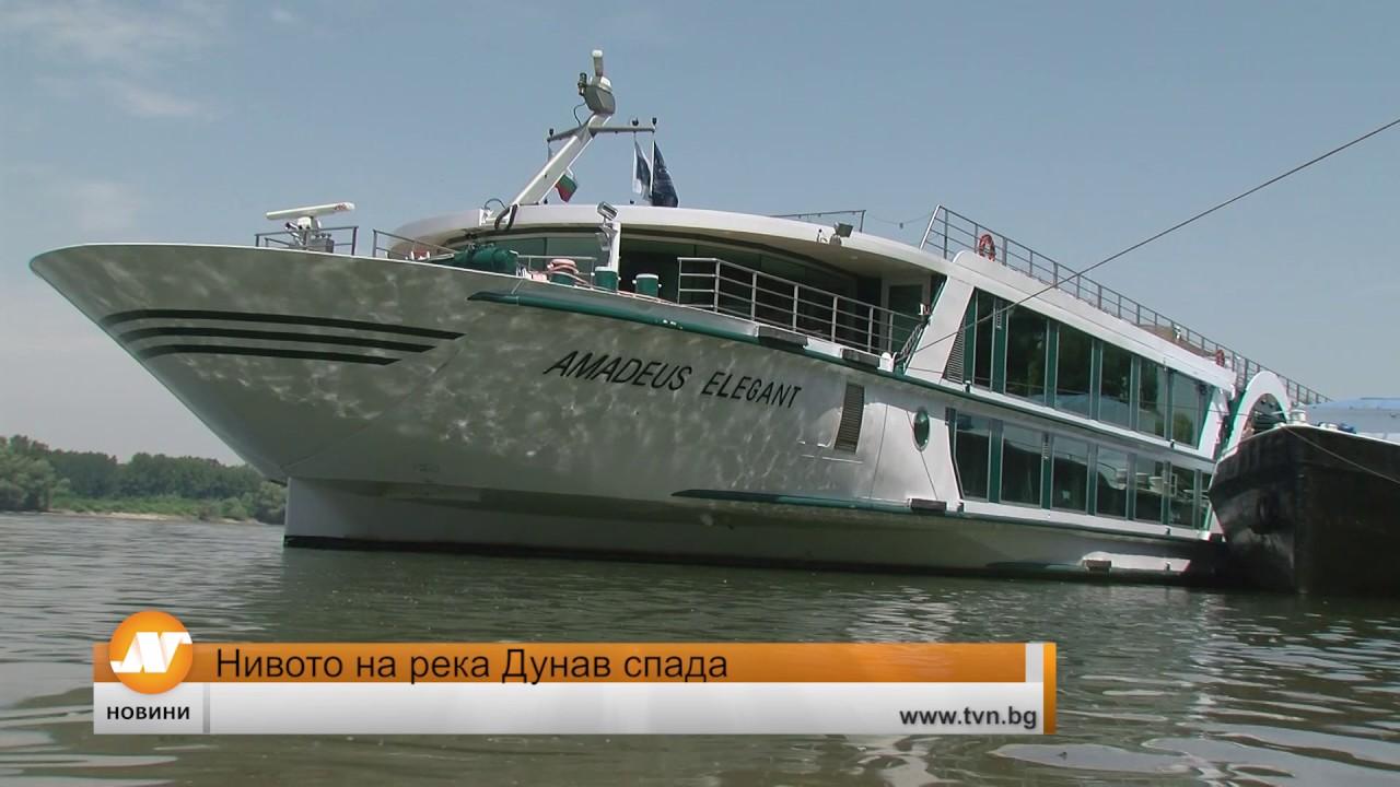Нивото на река Дунав спада - YouTube