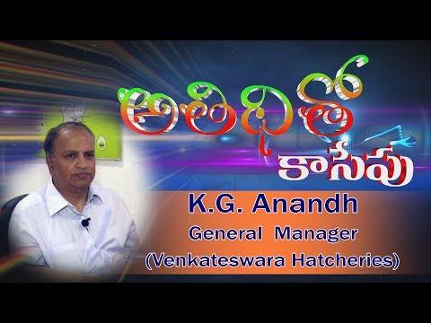 K.G. Anandh G.M (Venkateswara Hatcheries)