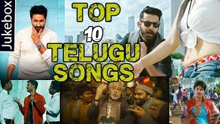 Top 10 Telugu Movie Hit Songs || Jukebox 2018 || Volga s
