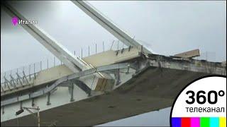 В Италии на месте обрушения моста спасательная операция перешла в фазу разбора завалов