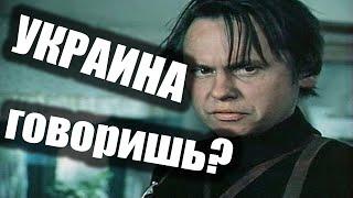 За что УКРАИНЦЫ не любят МАХНО. Исторический фильм 2017