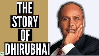 The Story of Dhirubhai Ambani in Hindi   Reliance Company Success Story   Dhirubhai Ambani Biography