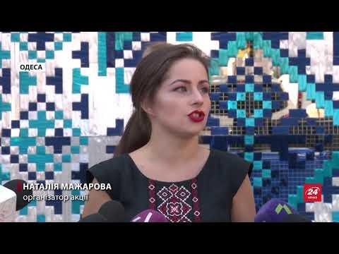 24 Канал: Як українці відзначили визначне державне свято – Де...