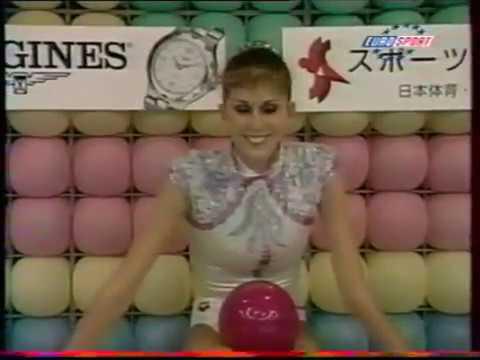 Eva SERRANO (FRA) ball - 1999 Osaka worlds EF