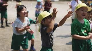 麗澤幼稚園 夏の保育