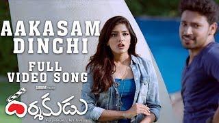 Aakasam Dinchi Full Video Song - Ashok Bandreddi, Eesha Rebba, Pujita Ponnada