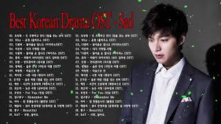 Korean love song ost best song 영화 사운드 트랙 컬렉션 드라마ost 모음 2021