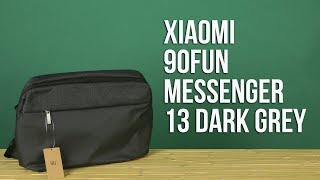 Розпакування Xiaomi 90FUN Messenger 13'' Dark Grey 6970055342339