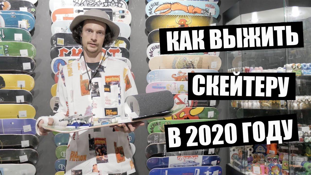 Собираем самый бюджетный комплект с Алишером Садыковым!