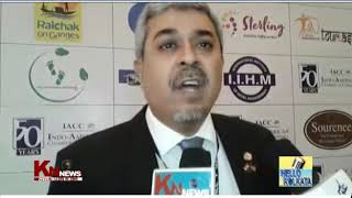 Travel & tourism conference by IACC || KN NEWS