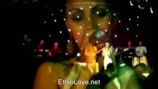 sinbut - Amharic Ethiopian Music ethiolove