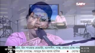 Farida parveen live Good Evening Song (সঙ্গীতানুষ্ঠান সন্ধ্যার  মেঘামালা)