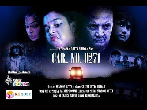 CAR NO 0271 New Assamese Suspense Full Movie 2019. #Newassamese#fullfeaturefilm#Carno0271