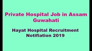 Hayat Hospital Recruitment Notification 2019