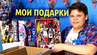 ПОДАРКИ НА МОЙ ДЕНЬ РОЖДЕНИЯ #1 \ Бига Егоров(600 ЛАЙКОВ - будет продолжения))) Это был мой самый лучший ДР ;) Спасибо Вам! Вы такие щедрые, в этом видео я..., 2015-05-17T11:50:20.000Z)