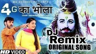 4g Ka Bhola Haryanvi Dj Song 2018 Hit Bhola Bhajan Mp3 HD SD amp PR DesiBande Entertainment