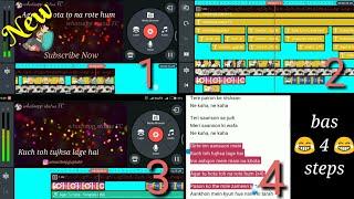 whatsapp status video kaise banaye janiye hindi me|short video for how to make status video 2018 HD