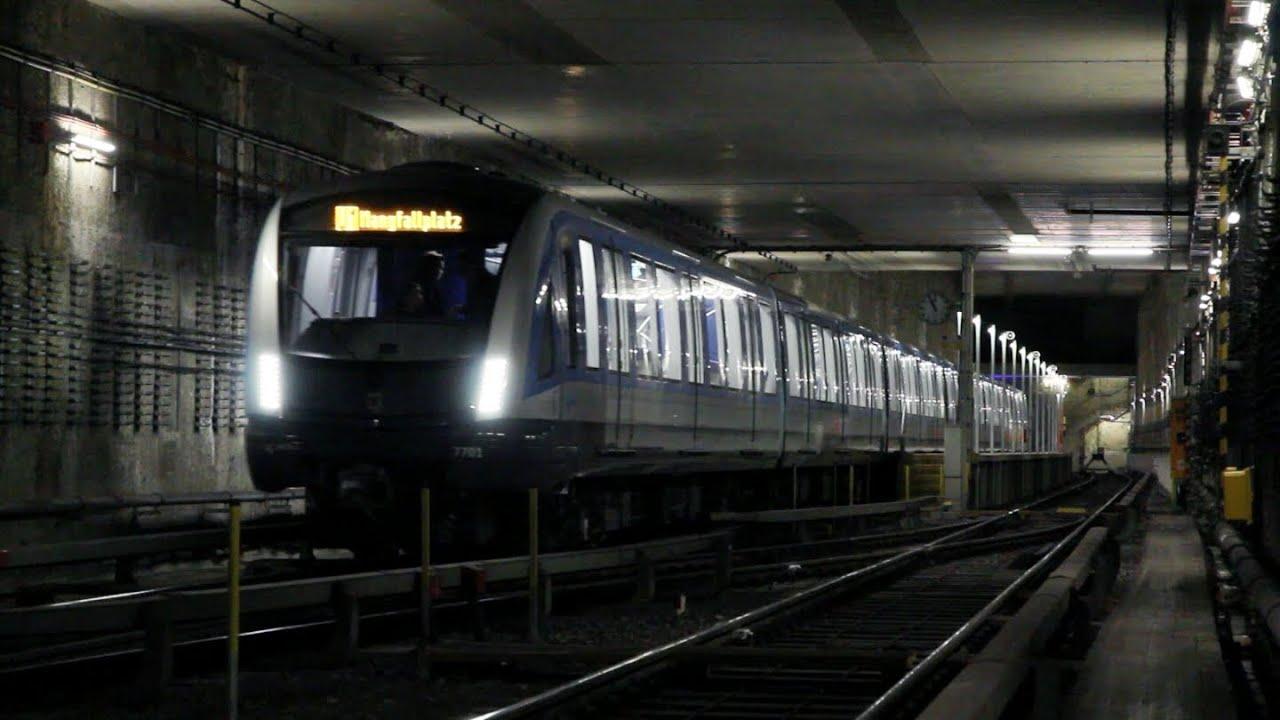 U-Bahn München // Siemens Inspiro C2 - YouTube